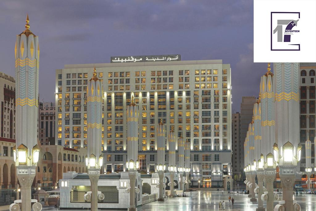 فندق انوار المدينة موفمبيك المدينة المنورة